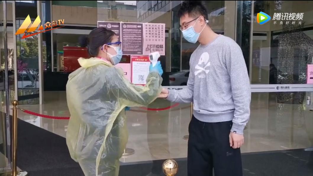 深圳企业科技抗疫 田丁智慧社区平台冲锋在前