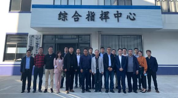 保臻科技应邀参与AIOT深圳.如东首届数字化转型研讨会及项目考察